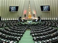 مجلس نحوه واگذاری سهام بانکها و مؤسسات اعتباری را تعیین کرد