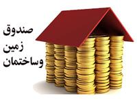 ابزار نوین برای تامین مالی پروژهها در شرایط کمبود منابع دولتی