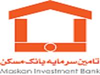 راهاندازی اولین صندوق املاک و مستغلات در مرحله مقدماتی
