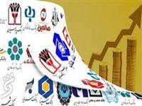 جزئیات تهاتر بدهی ها و مطالبات دولت از نظام بانکی