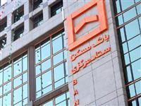 کارنامه 5 ساله بانک مسکن تشریح شد