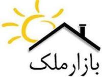 تداوم رونق مسکن در بهمن 96