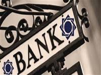 جزییات نشست مدیران عامل بانکها