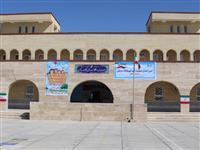 افتتاح دبستان شهدای بانک مسکن سندرک