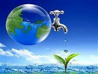 5 بُرش از بحران بی آبی در ایران و کمپین مسئولیت اجتماعی بانک مسکن برای صرفه جویی در مصرف آب