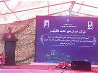 برگزاری جشن اختتامیه مسکن مهر شهر جدید عالیشهر