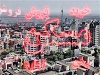 بازار آپارتمانهای ۱۰ تا ۲۰ ساله در تهران