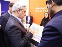 بازدید مدیرعامل بانک مسکن از نمایشگاه بورس، بانک و بیمه