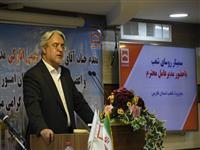 ابراز خرسندی مدیر عامل از دستاوردهای مدیریت فارس