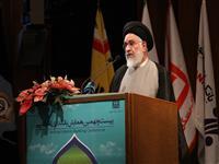 بیست و نهمین همایش بانکداری اسلامی