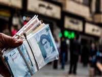 واحد پول ایران ریال میماند