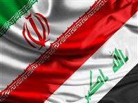 تمایل عراقیها به ایجاد بانک مشترک با بانکهای خصوصی ایران