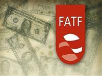 کمک FATF به حفظ روابط بانکی با وجود تحریم ها