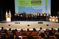 تندیس برنزی نهمین کنفرانس بین المللی بودجه ریزی بر مبنای عملکرد به بانک مسکن رسید
