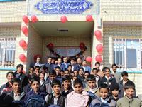 افتتاح مدرسه شهدای بانک مسکن حسین آباد