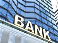 تضمین سلامت بانک ها با افزایش سرمایه