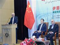 برگزاری نشست فرصت های سرمایه گذاری ایران و چین