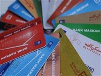 بانک مسکن، تنها بانک با ردهبندی «کاملاً مطلوب»