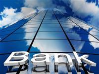 لزوم هماهنگی قوانین و وظایف در بانک های توسعه ای