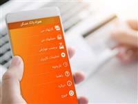 پیشخوان اینترنتی همراه بانک جدید مسکن