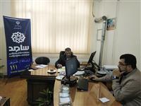 حضور مدیر شعب استان مازندران در مرکز سامد
