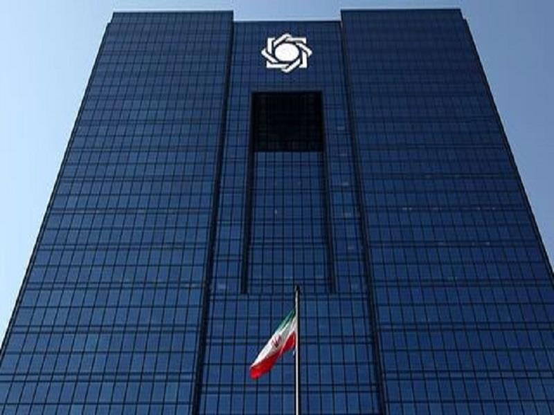 بانک مرکزی، رتبه اول مبارزه با مفاسد اقتصادی و تحقق سلامت اداری