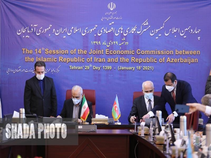 اجلاس کمیسیون مشترک همکاری های اقتصادی جمهوری اسلامی ایران و جمهوری آذربایجان